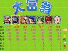 遊戲人氣:11044
